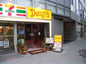 FLAMP入口 セブンイレブン デニーズのサムネイル画像