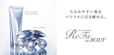 ReFaforBODY2.jpg