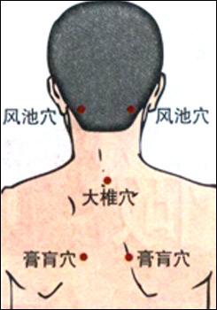 首肩こり(風池・大椎・膏肓).jpg